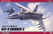 Hasegawa Ace Combat ASF-X Shinden II