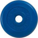 MB Barbell Стандарт 31 мм (1x2.5 кг, синий)