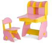 Столики Детям ЖР-3