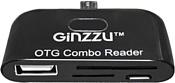 Ginzzu GR-581UB