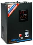 Энергия Voltron 3000 (HP)