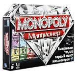 Hasbro Монополия. Миллионер (98838)