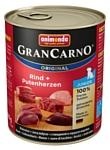 Animonda (0.8 кг) 1 шт. GranCarno Fleisch pur Junior с говядиной и сердцем индейки