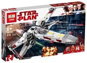 Lepin Star Plan 05145 Звёздный истребитель X-wing