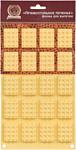 Marmiton Прямоугольное печенье 17121 (желтый)