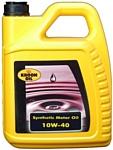Kroon Oil Emperol Diesel 10W-40 5л
