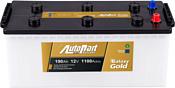AutoPart SHD190 690-760 (190Ah)