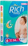 Rich Baby Junior Plus 6 (54 шт.)