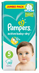 Pampers Active Baby-Dry 5 Junior (60 шт.)