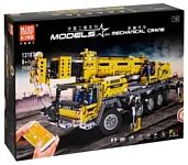 Mould King Models 13107 Передвижной Кран MK-2 V-2