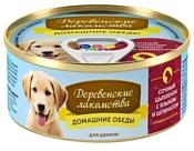 Деревенские Лакомства Домашние обеды: сочный цыплёнок с языком и шпинатом (0.1 кг) 1 шт.