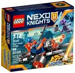 LEGO Nexo Knights 70347 Артиллерия Королевской гвардии