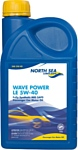 North Sea Lubricants WAVE POWER LE 5W-40 1л