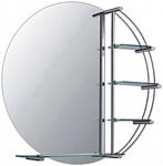 Ledeme Зеркало L603-1