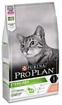 Purina Pro Plan Sterilised feline rich in Salmon dry (1.5 кг)