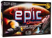 GaGa Games Крошечные Эпические Галактики
