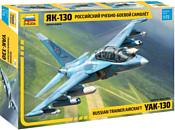 """Звезда Российский самолет """"ЯК-130"""""""