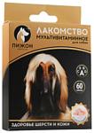 Пижон для собак Здоровье кожи и шерсти со вкусом индейки