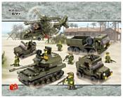 SLUBAN Сухопутные войска 2 M38-B0311 JIONT ATTACK