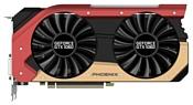 Gainward GeForce GTX 1060 1506Mhz PCI-E 3.0 6144Mb 8000Mhz 192 bit DVI HDMI HDCP Phoenix