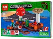 Lepin Cubeworld 18023 Грибной остров