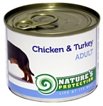Nature's Protection Консервы Dog Adult Chicken & Turkey (0.2 кг) 1 шт.