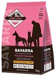 SAVARRA (3 кг) Adult Large Breed Ягненок и рис
