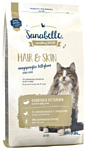 Bosch (2 кг) Sanabelle Hair & Skin