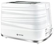 VITEK VT-1575