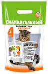 Four Pets Силикагелевый 4л