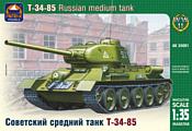 ARK models AK 35001 Советский средний танк Т-34-85