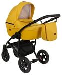 Pituso Confort (2 в 1) (желтый)
