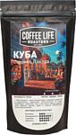 Coffee Life Roasters Куба Серрано Лавадо в зернах 250 г