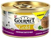 Gourmet Gold Нежные биточки с ягненком и зеленой фасолью (0.085 кг) 12 шт.