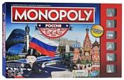 Hasbro Монополия Россия (B7512)