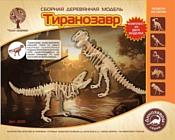 Чудо Дерево Тиранозавр