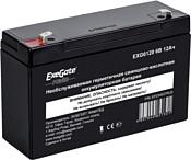 ExeGate Power EXG 6120   (EP234537RUS)
