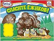 Popular Playthings Спасите ёжиков! (Hedgehog Escape!)