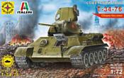 Моделист Советский танк Т-34-76 307224