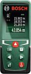 Bosch Universal Distance 50 0603672800