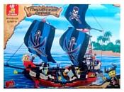 SLUBAN Пиратская серия M38-B0128