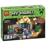 BELA My World 10390 Подземелье