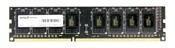 AMD R538G1601U2SL-UO