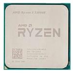 AMD Ryzen 3 2200GE Raven Ridge (AM4, L3 4096Kb)