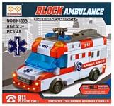 Ruizhongxing Block Ambulance 89-155B