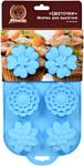 Marmiton Цветочки 17203 (голубой)