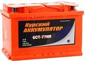 Курский 6СТ-77NR (77Ah)