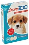 Доктор ZOO Здоровый щенок