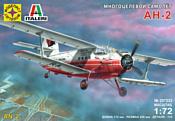 Моделист Многоцелевой самолет АН-2 207233