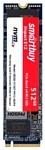 SmartBuy Impact E12 512 GB (SBSSD-512GT-PH12-M2P4)